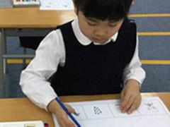 雙葉小学校コースの特徴