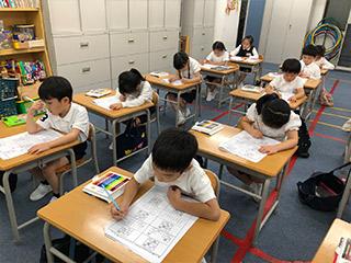 筑波大学附属小学校コースの特徴
